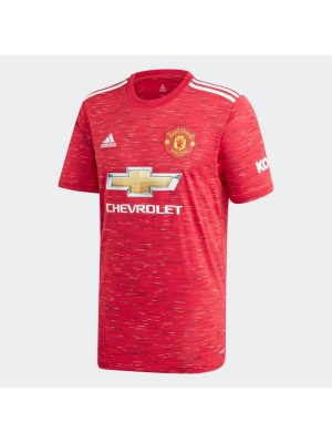 Manchester United home jersey 2020/21 - youth