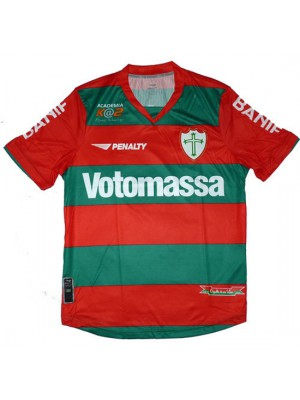 Portuguesa home jersey 2010/11