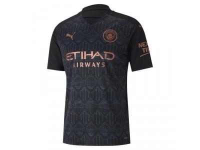 Manchester City away jersey 2020/21 - mens