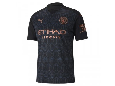 Manchester City away jersey 2020/21 - youth - by Puma