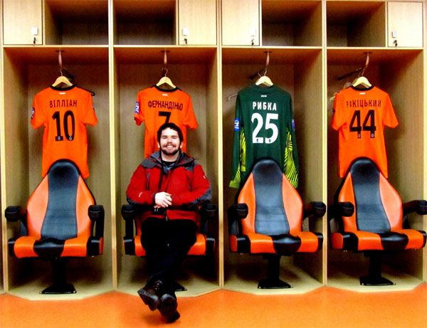 Shakhtar Donetsk locker room