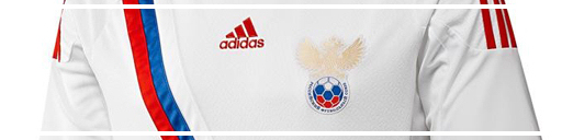 Russia away jersey 12-13