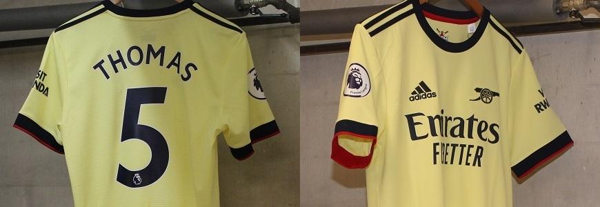 Arsenal 21/22 jersey