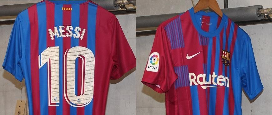 FC Barcelona 21/22 jersey
