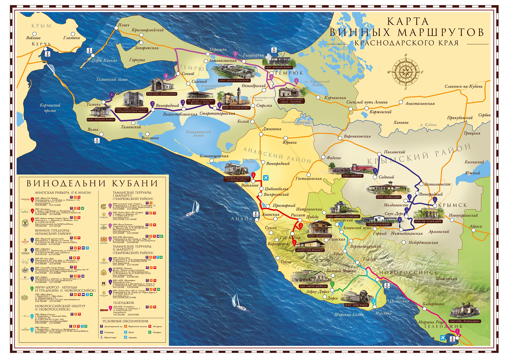 Map Of Russian Wine District In Kuban Mm Sports Blog